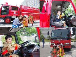 消防車結合