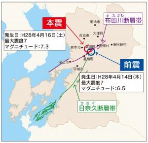 kumamoto-earthquake-map