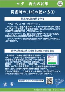 七-05_L01