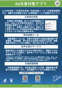 七-04_A01