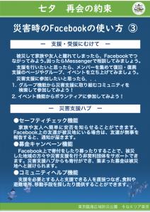 七-11_F03