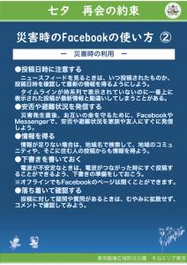 七-10_F02