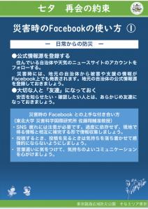 七-09_F01